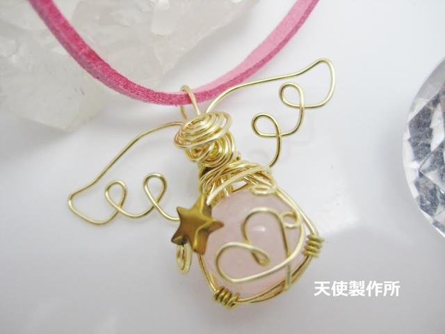 SALE☆ローズクォーツと星のペンダント(金)