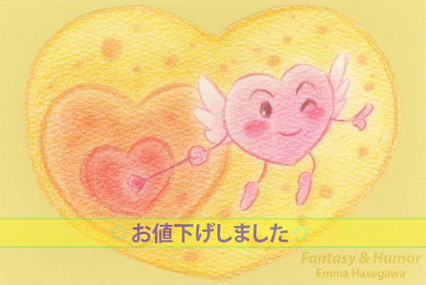 ハート天使ちゃんの魔法(140908)