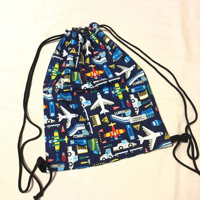 入園入学ナップサック型お着替え袋#飛行機