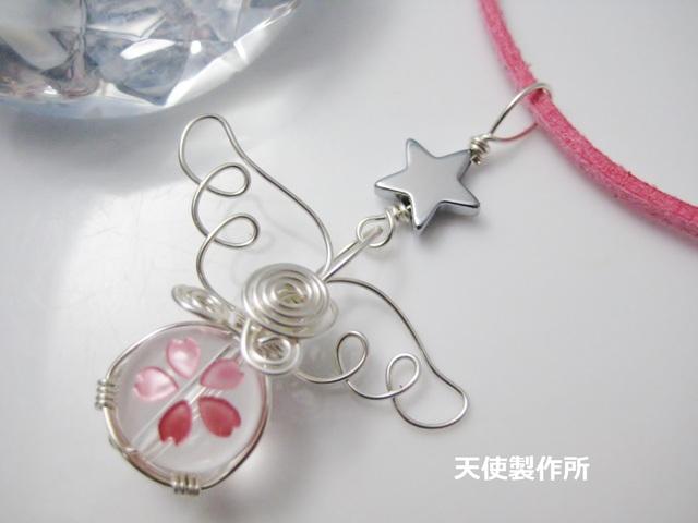 水晶(桜)と星のペンダント