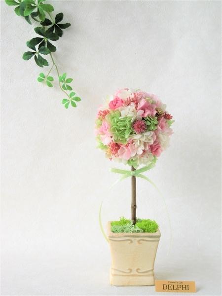 ピンク&グリーンのトピアリー 【プリザ...