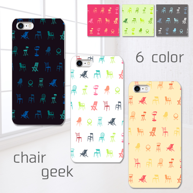 chair geek ハードケース iPhone/Android