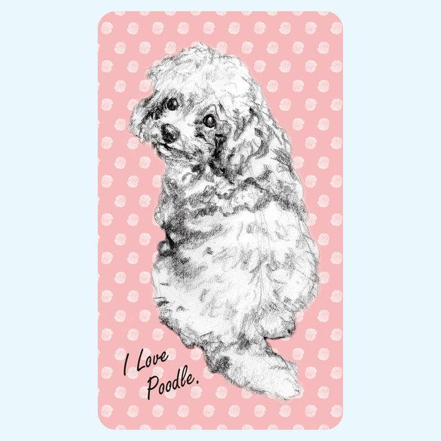 モバイルバッテリー I Love Poodle ピ...