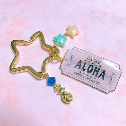 【NEW】チケットキーホルダー 星 Aloha