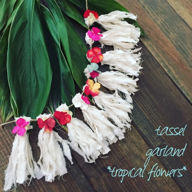 【限定販売】tassel garland *tropical ...