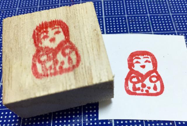 【ご当地縁起物】香川:奉公さん