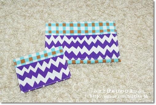059:通帳&カードケース*緑×紫