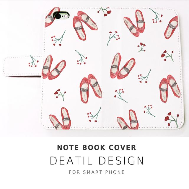 赤いくつの 手帳型 スマホケース