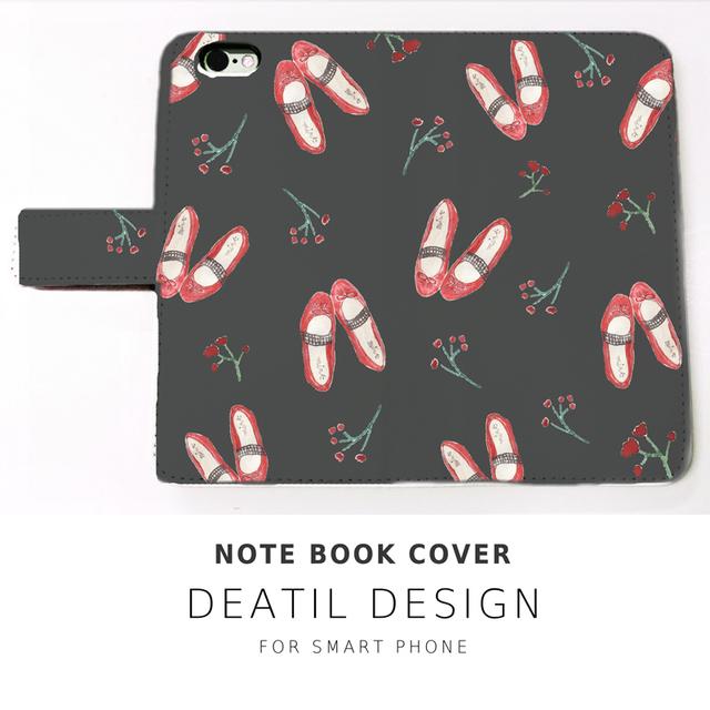赤いくつの 手帳型 スマホケース  BLACK