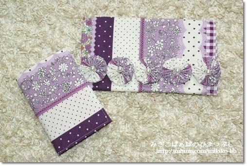 065:通帳&カードケース*紫・飾り付き