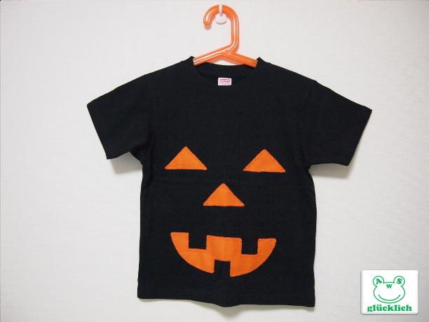 【Y様オーダー品】ハロウィンTシャツ/120サイズ