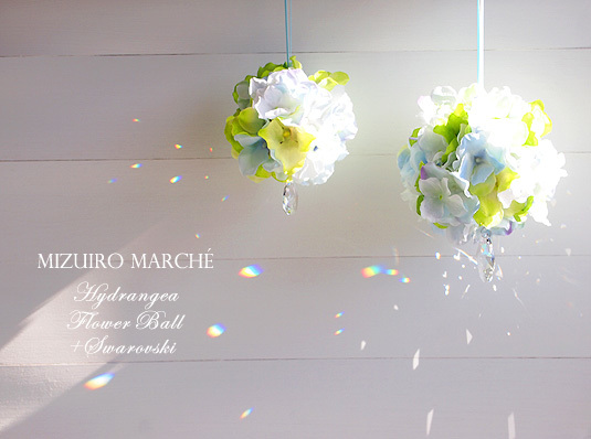 幸運を引き寄せるサンキャッチャー S・リボン短め * 紫陽花フラワーボール + スワロフスキー Blue × Green × White