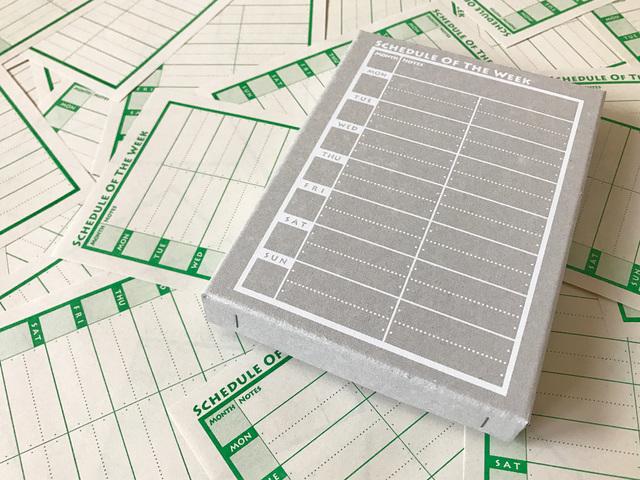 BOXセット_1週間の予定メモ(100枚入)