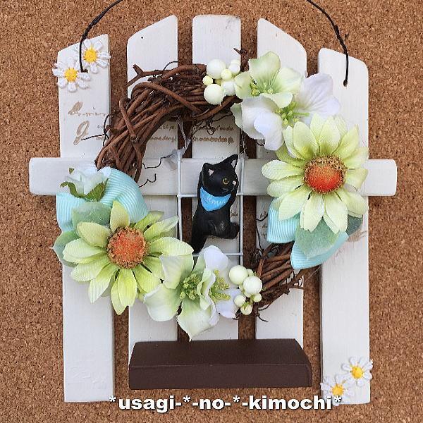 【送料無料】ガーデン・リース**neko