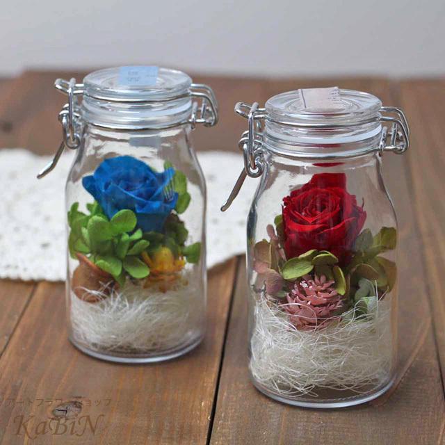 プリザーブドフラワー 自然の彩り保存瓶