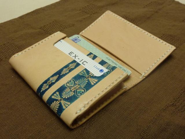 しなやかヌメ革のカードケース