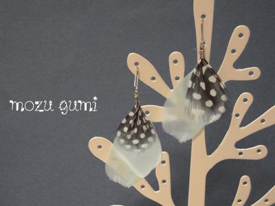 羽根ピアス(水色×ホロホロ鳥)