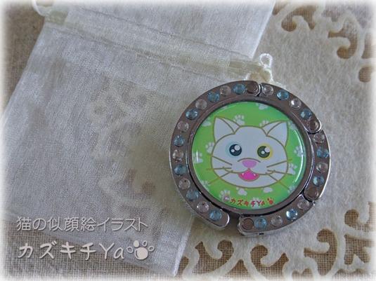 猫のイラスト バッグハンガー(グリーン&白猫)*送料無料