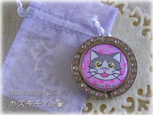 猫のイラスト バッグハンガー(ピンク&ハチワレ)*送料無料