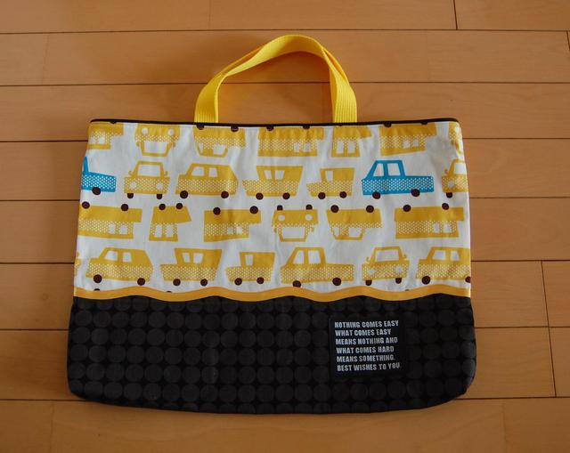 【2015年 販売終了】レッスンバック  黄色い車