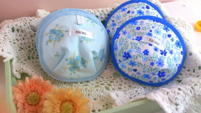 可愛い布母乳パット〜ブルー2個set〜出産祝いにも♪
