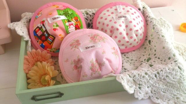 可愛い布母乳パット〜ピンク3個set〜出産祝いにも♪