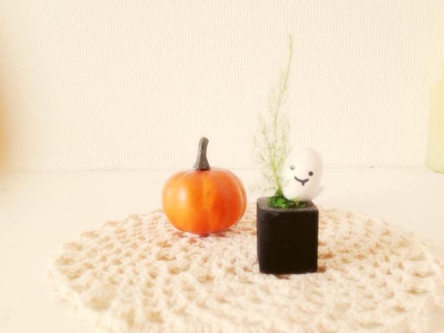 更に小さな植木鉢 オバケちゃん