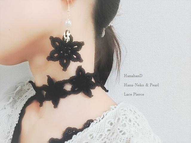 Hana-Nekoチョーカー*ブラック