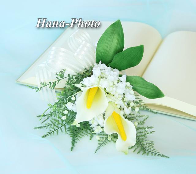 071) カラーとスズランの花束