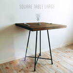 square table large