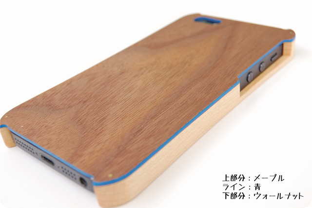 iPhone SE/5/5s ハイブリッドケース
