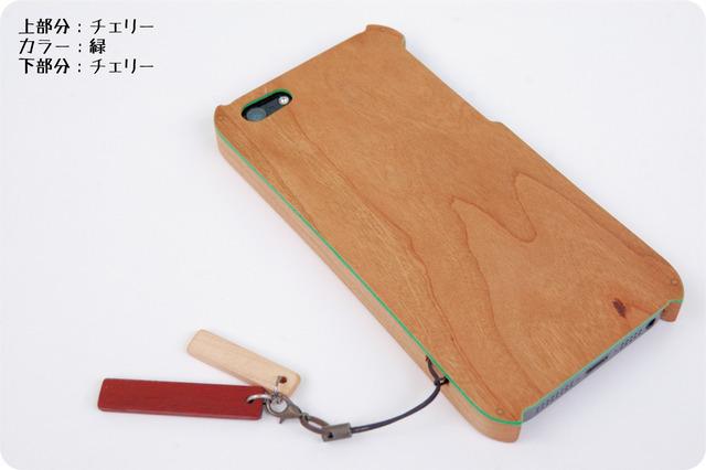iPhone SE/5/5s ハイブリッドケース ストラップホール付