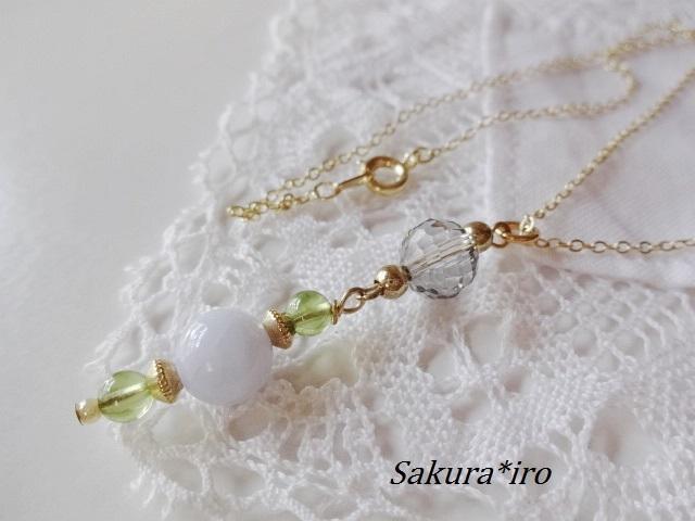 新緑のネックレス