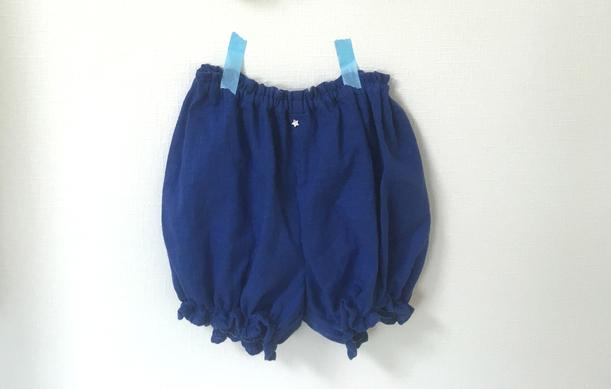 キッズブルマ --wガーゼ blue--  80-100