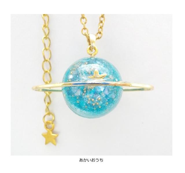 theMilkyWay土星の輪ネックレス