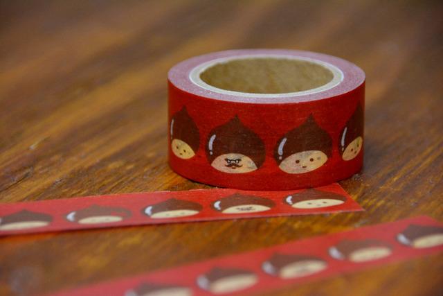 オリジナルマスキングテープ[くり]