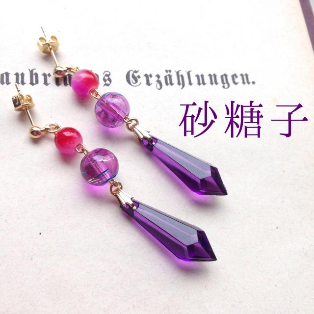 紫 グラデピンク 紫 アクリル シャン...