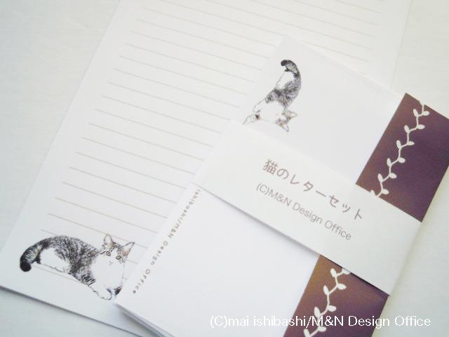猫のイラストレターセット(便箋&封筒)
