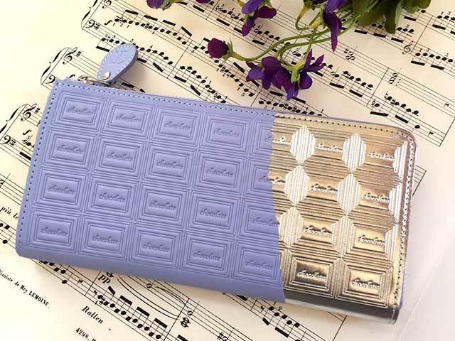 革の菫色チョコ長財布(銀の包み紙)