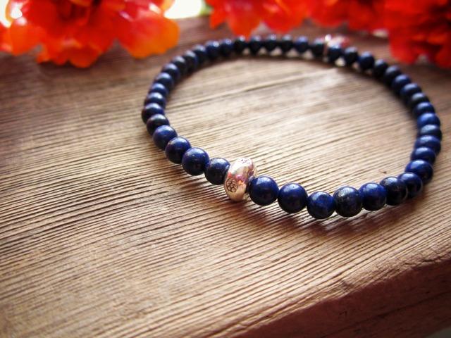 Lapis Lazuli Stretch Bracelet.~af~