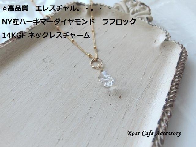 (1478)1点もの☆大々・・・人気です!...
