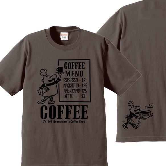 ビーンズマンのCOFFEE SHOP Mサイズ T...