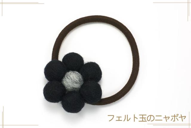 お花のヘアゴム 黒×グレー