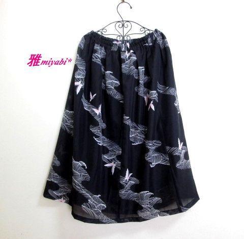 裏付き艶やか透ける蝶柄夏着物スカート