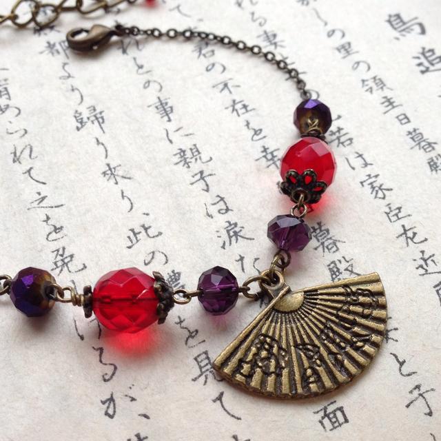 手毬屋 赤 紫 扇 ブレスレット