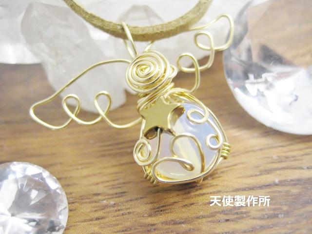 SALE☆人工ホワイトオパールと星のペン...