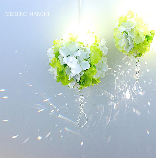 S・新緑の紫陽花フラワーボール *  + ス...