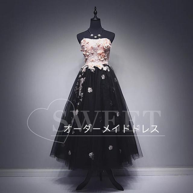 花柄ビーズロングドレス☆新作☆ピンク&...