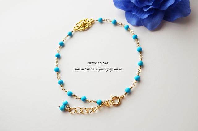 ?Petit Oriental Turquoise bracelet?プ...