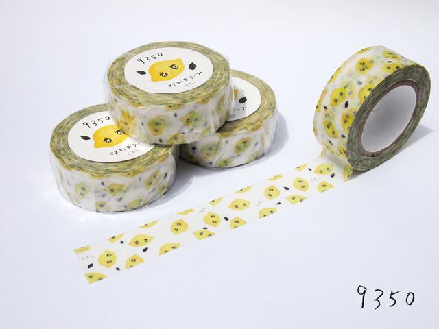 マスキングテープ*レモン